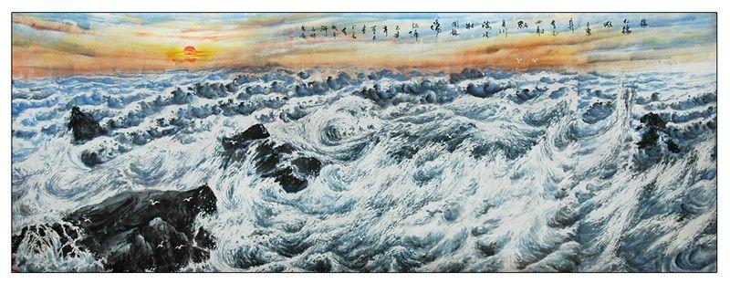 赵东海--中国书法美术家协会理事