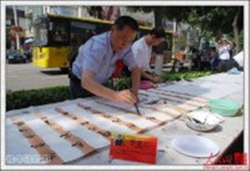 李建民--中国国画院书法创作委员会副主席