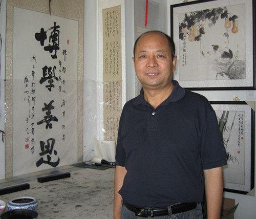安新龙--中国书画研究院会员