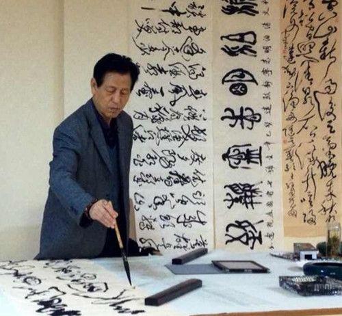 虞军峰--中国书画家协会理事