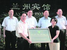 北京兰州宾馆:全国首家标准兰州牛肉拉面店