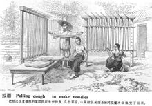 拉面(Pulling dough to make noodles)