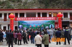 兰州吐鲁沟国家森林公园高山杜鹃观赏文化旅游节系列活动启动仪式举行