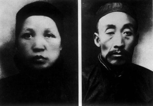 毛泽东的母亲文素勤(文七妹)与父亲毛贻昌(毛顺生)