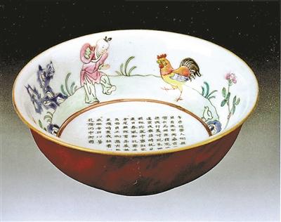涨知识:北京考古,发现过哪些鸡?