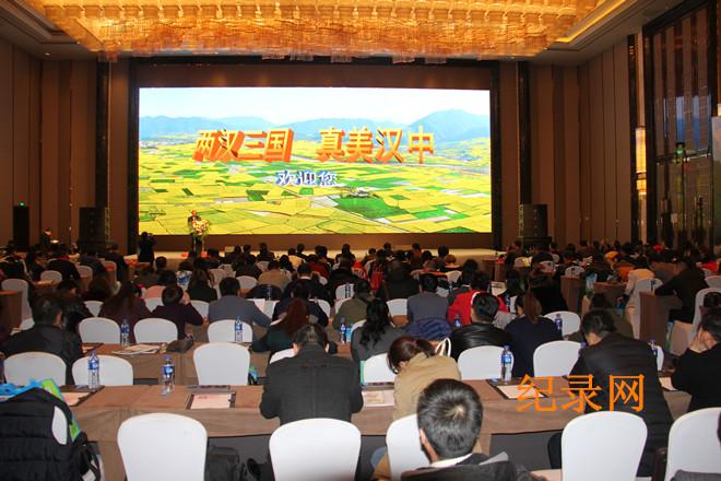 2017·中国最美油菜花海汉中旅游文化节在汉中市举行