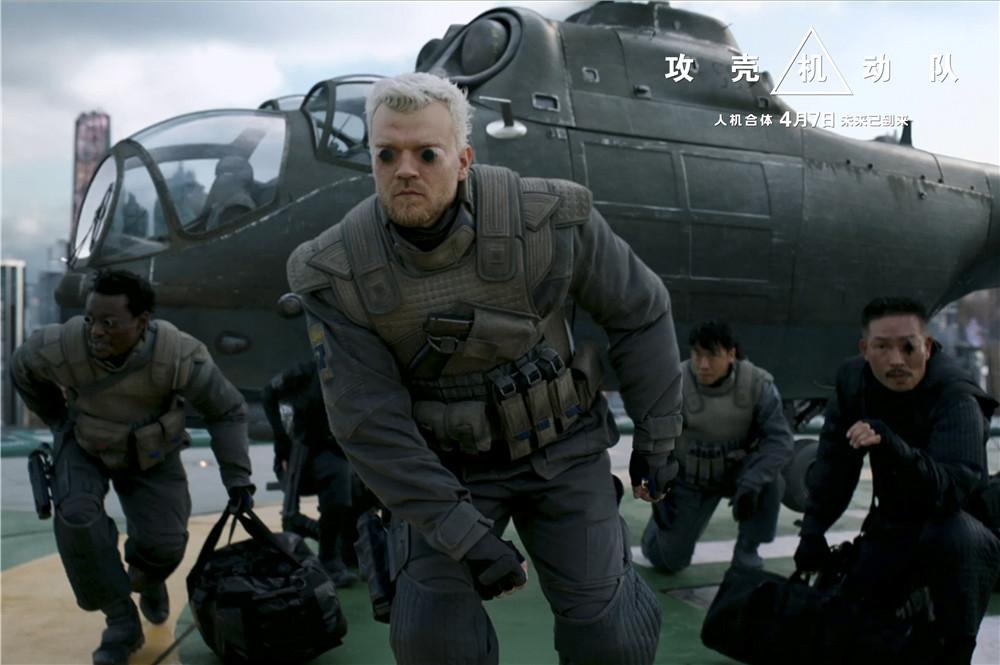 《攻壳机动队》 4月7日上映五大看点全揭秘
