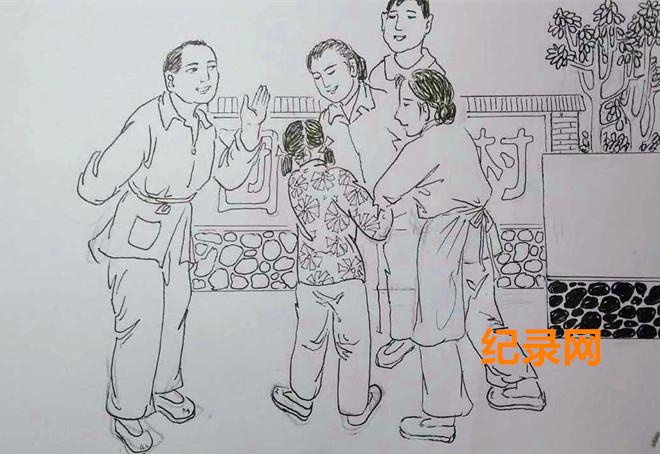 兰州书画家魏孔连连环画--团庄里的吃驴肉—等下回