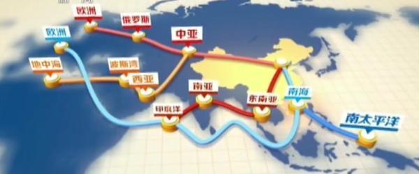 """""""一带一路""""高峰论坛参会嘉宾涵盖130多个国家"""