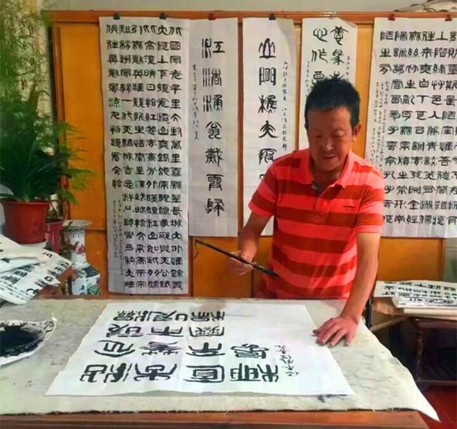 张建民--甘肃书画家协会会员