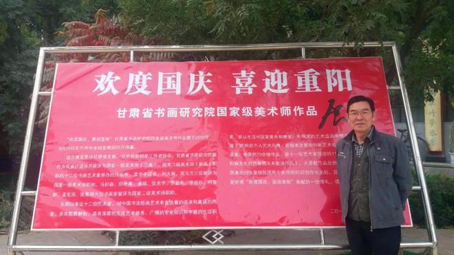 张惠明--中国国画院兰州分院副院长
