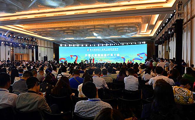 第七届敦煌行·丝绸之路国际旅游节开幕