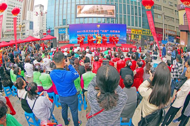 """2017兰州文化旅游""""五进活动""""走进西园街道"""