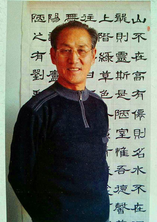 王有席—甘肃省书法家协会会员