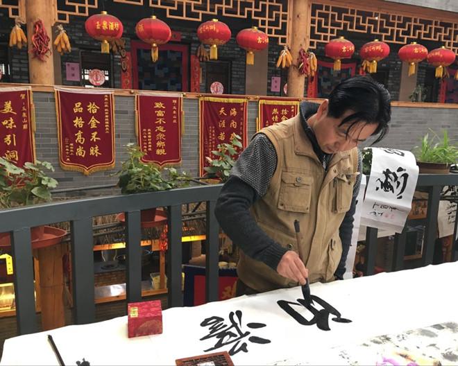 苏武军--甘肃省美术家协会会员