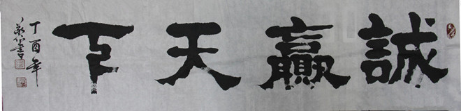 IMG_0350_副本_副本.jpg