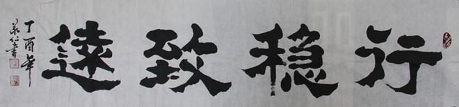 IMG_0351_副本_副本.jpg
