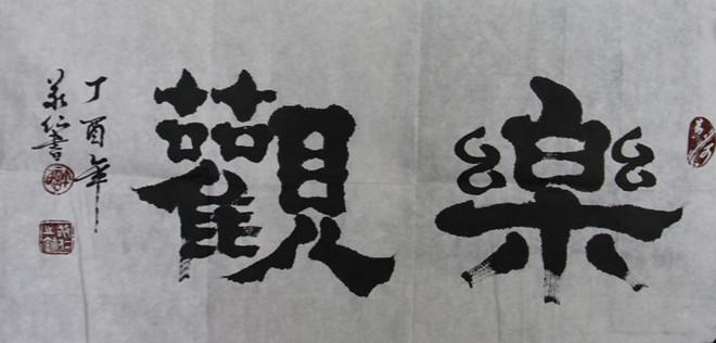 IMG_0354_副本_副本.jpg