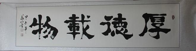 IMG_0357_副本_副本.jpg