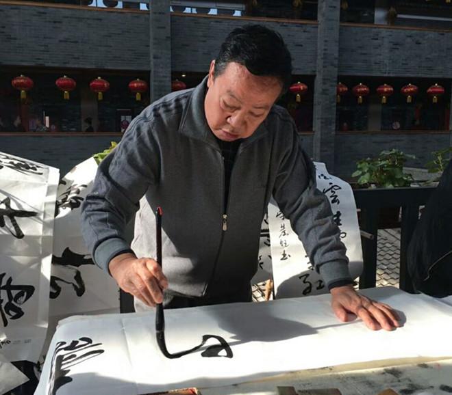 徐选林--中国书法家协会会员
