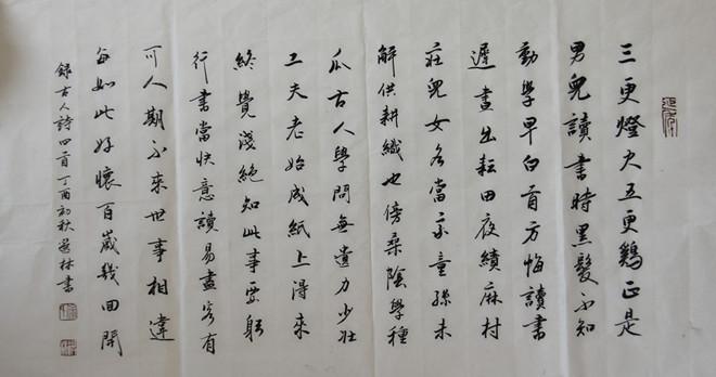 IMG_0364_副本_副本.jpg
