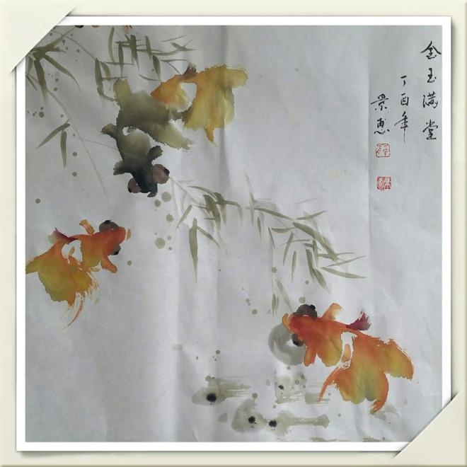QQ图片20171106154457_副本.jpg