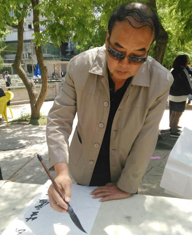 祁尚农--兰州市书法家协会会员