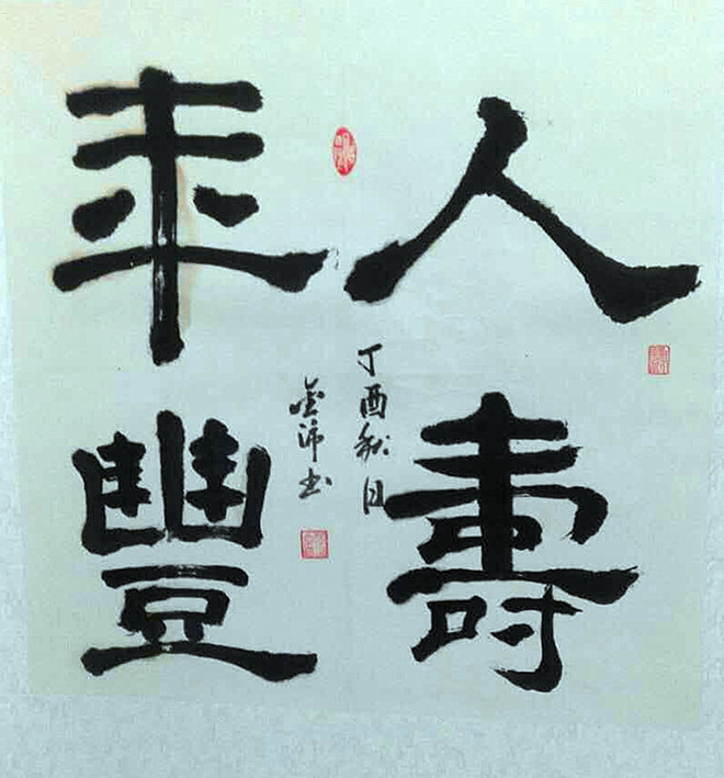 QQ图片20171110134926_副本.jpg