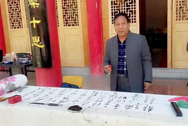 陶生荣--甘肃书画家协会会员