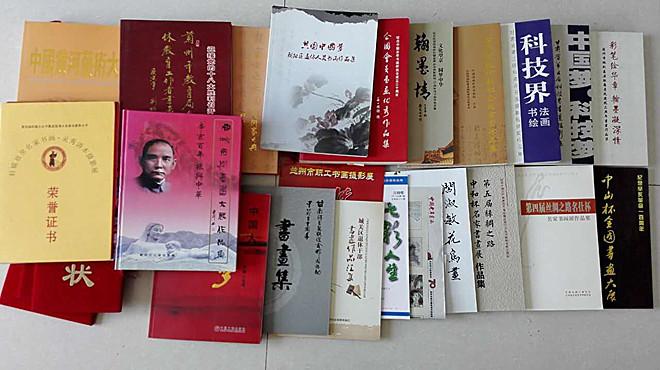 QQ图片20171116201449_副本.jpg