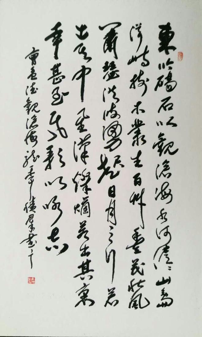 QQ图片20171107114657_副本.jpg