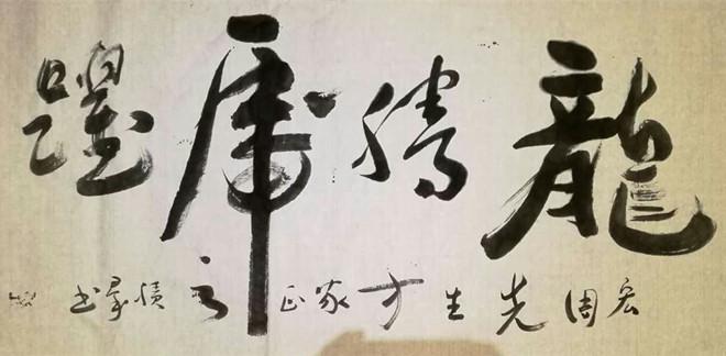 QQ图片20171107114732_副本.jpg