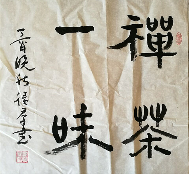 QQ图片20171121142551_副本.jpg