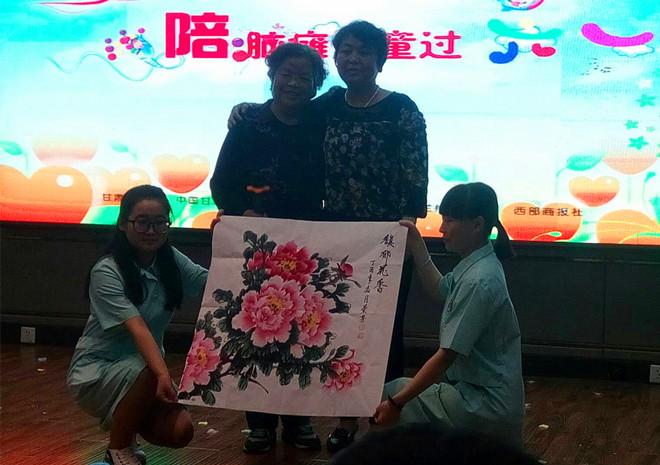 QQ图片20171122130855_副本.jpg