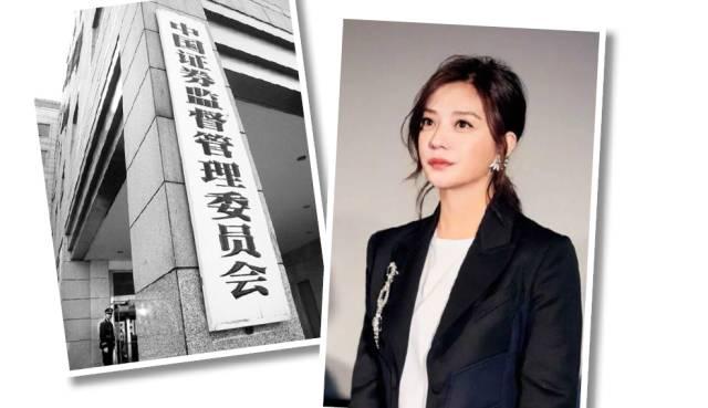 股民欲向赵薇索赔 赵薇夫妇申辩不为翻案为商誉?