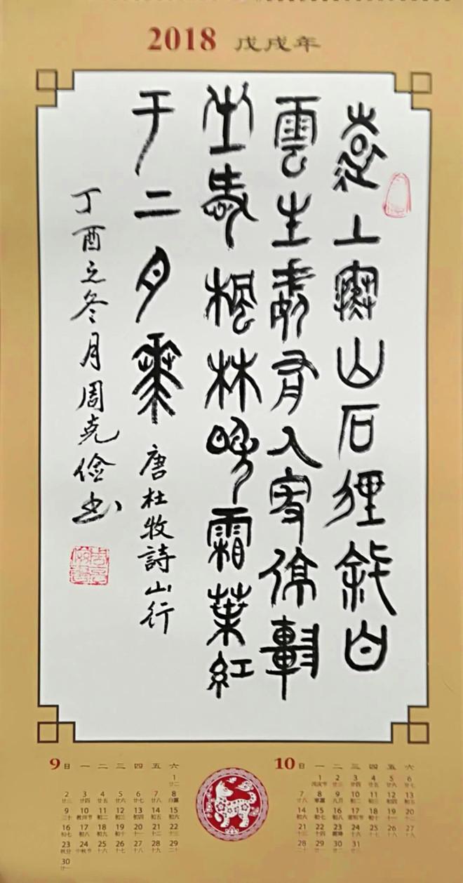 QQ图片20171206162056_副本.jpg