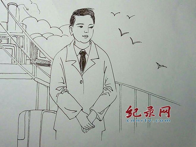 兰州书画家魏孔连连环画--信仰的味道比红糖更甜