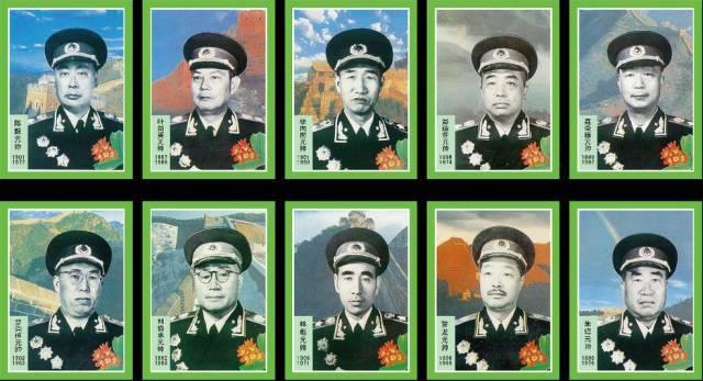 10大元帅全家福照片,你都见过吗,太珍贵了