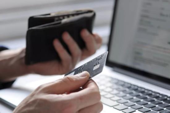 速看!影响你的银行账户和移动支付 央行规定有新变化!