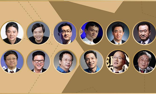 2018中国最富1000人:马化腾登顶、许家印次席、马云第三