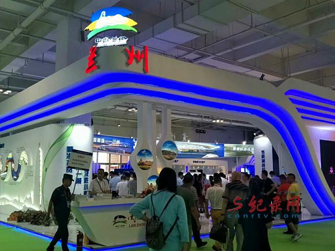 第二十四届中国兰州投资贸易洽谈会各展馆精彩纷呈待嘉宾