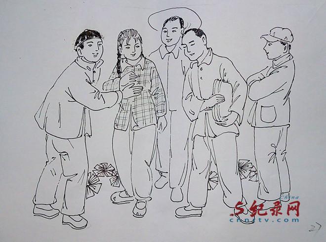 兰州书画家魏孔连连环画--王闻尧的毡毡背心子-有呢