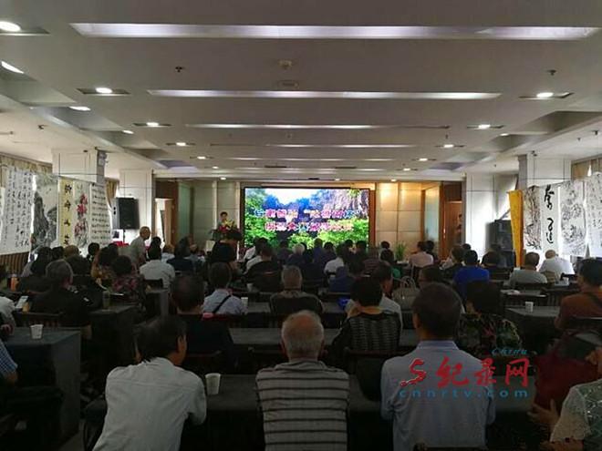 中国纪录网摄影艺术创作中心成功起航