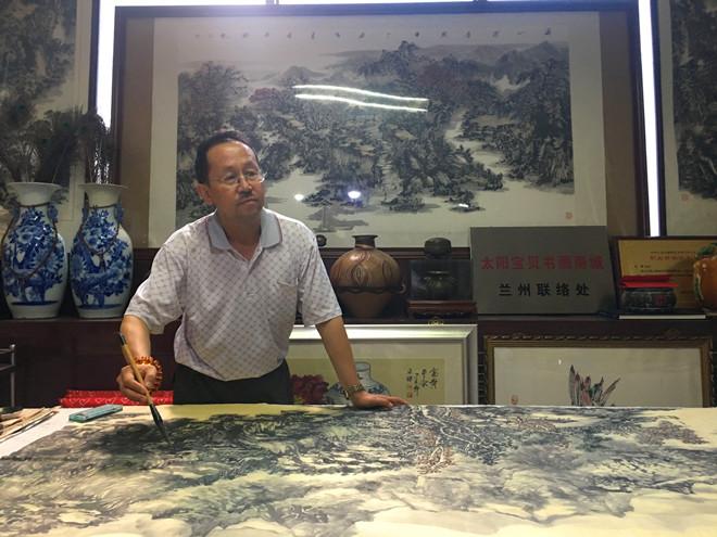 石珺--国家一级美术师、国画家