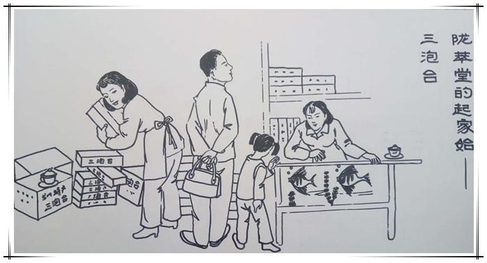 兰州书画家魏孔连连环画--兰州风土民情歇后语
