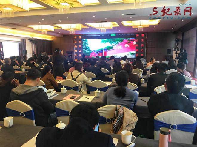 江苏在兰州举行2018旅游新干线推介会