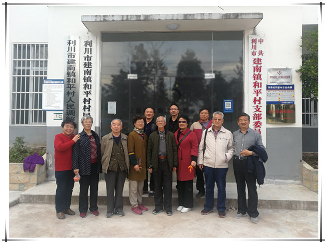 甘肃书画家组团赴川渝荆楚开展书画交流活动