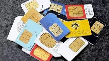 手机卡异地销户明年全面推广