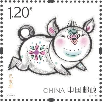 """猪年生肖邮票首发 完整体现""""全家福"""""""