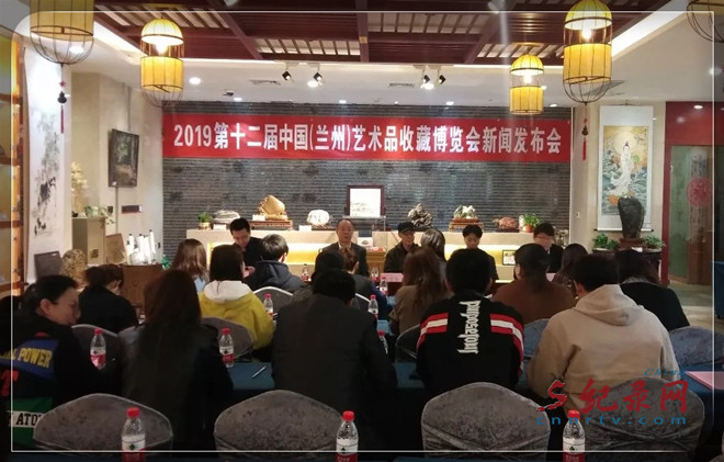 2019 第十二届中国(兰州)艺术品收藏博览会将于4月11日开展